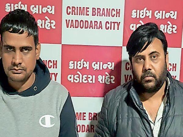 પોલીસે બે શખ્સની ધરપકડ કરી હતી. - Divya Bhaskar