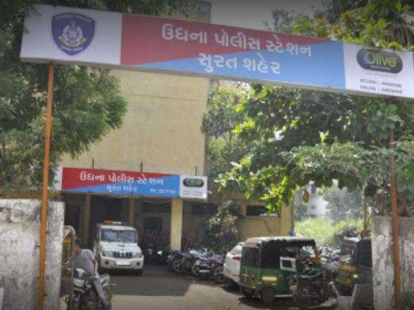 ઉધના પોલીસ સ્ટેશનની ફાઈલ તસવીર. - Divya Bhaskar