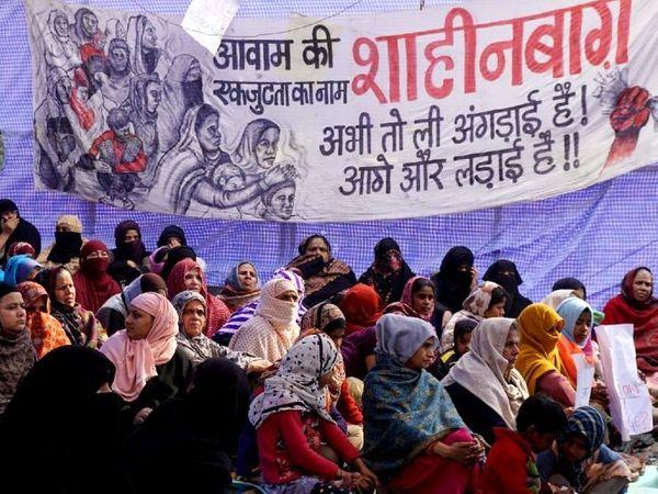દિલ્હીના શાહીનબાગમાં નાગરિક સંશોધન કાયદો (CAA) વિરુદ્ધ 14 ડિસેમ્બર 2019માં પ્રદર્શન શરૂ થયું હતું, જે 3 મહિના કરતાં પણ વધુ સમય ચાલ્યું હતું. કોરોનાને લઈને લોકડાઉન થતાં 24 માર્ચે પ્રદર્શન સમાપ્ત થયું હતું- ફાઇલ ફોટો. - Divya Bhaskar