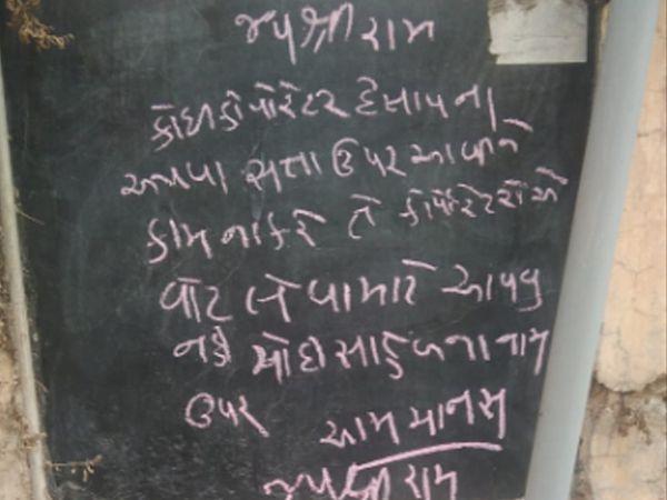 વડોદરામાં રાજકીય પક્ષો અને કોર્પોરેટરો સામે લોકોમાં ગુસ્સો જોવા મળી રહ્યો છે - Divya Bhaskar