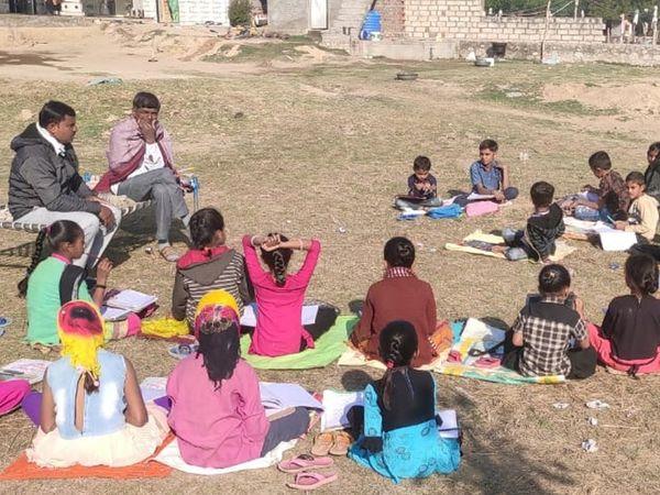 લીંબડી રાણાગઢના શિક્ષકોએ ફળી શિક્ષણ આપવાનો પ્રયોગ શરૂ કર્યો. - Divya Bhaskar