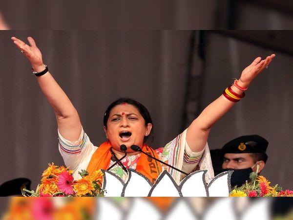 કેન્દ્રીયમંત્રી સ્મૃતિ ઇરાની ઊંઝામાં ચૂંટણી સભા સંબોધવા માટે આવશે, સ્મૃતિ ઇરાનીની ફાઈલ તસવીર - Divya Bhaskar