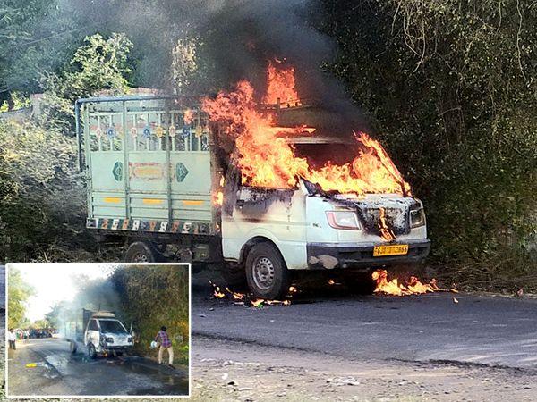 પોંચબા ગામે મીની ટેમ્પોમા આગ લાગી તેને ગ્રામજનો પાણીથી ઠારવાનો પ્રયાસ કર્યો હતો જોકે ટેમ્પો આગમાં ખાખ થયો હતો. - Divya Bhaskar