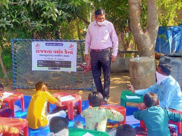 લાડોલ ક્લસ્ટરની 10 શાળાઓના ધોરણ 1થી 8ના 1966 વિદ્યાર્થીઓ માટે સજ્જતા વર્ધક પ્રોજેક્ટ અમલમાં મૂકાયો - Divya Bhaskar