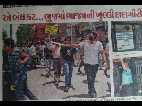 તા.31-5-2012ના રોજ પેટ્રોલનો રૂા.77 હતો ત્યારે ભાજપના નેતાઓ જાહેર માર્ગ પર દંડા અને પથ્થરો સાથે ઉતર્યા હતા - Divya Bhaskar