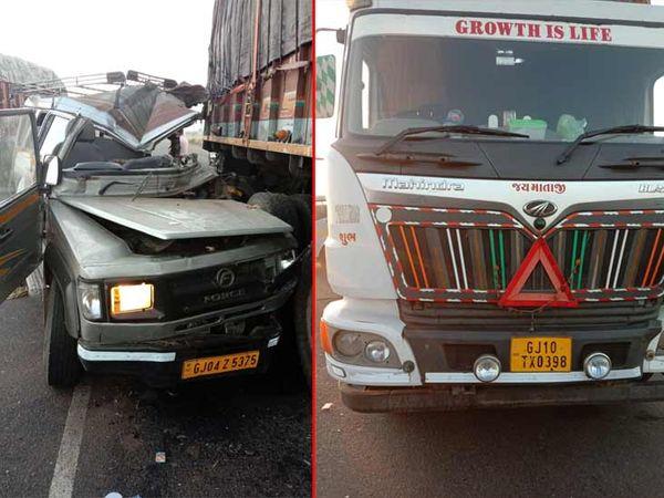 તૂફાન આગળ જતા ટ્રકની પાછળ ઘૂસી હતી - Divya Bhaskar