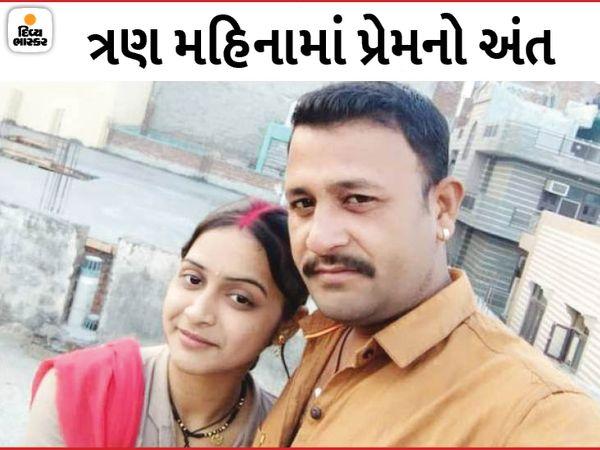 પૂજા અને વિજેત લગ્ન પછીની તસવીર - Divya Bhaskar