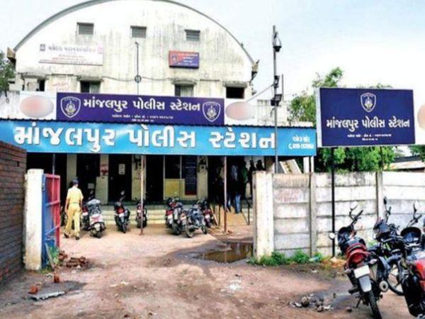 માંજલપુર પોલીસ સ્ટેશન - Divya Bhaskar