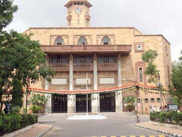 ગુજરાત યુનિવર્સિટી ( ફાઈલ ફોટો) - Divya Bhaskar