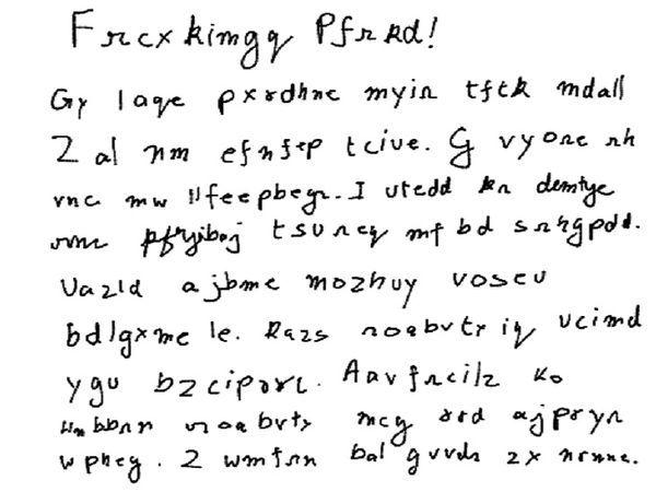 વિદ્યાર્થીએ સુસાઈડ નોટ લખવા સાઈફર એપનો ઉપયોગ કર્યો હતો