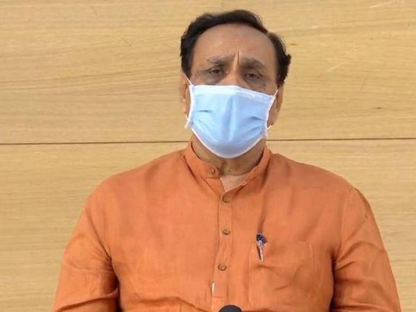 મુખ્યમંત્રી વિજય રૂપાણી ( ફાઈલ ફોટો) - Divya Bhaskar