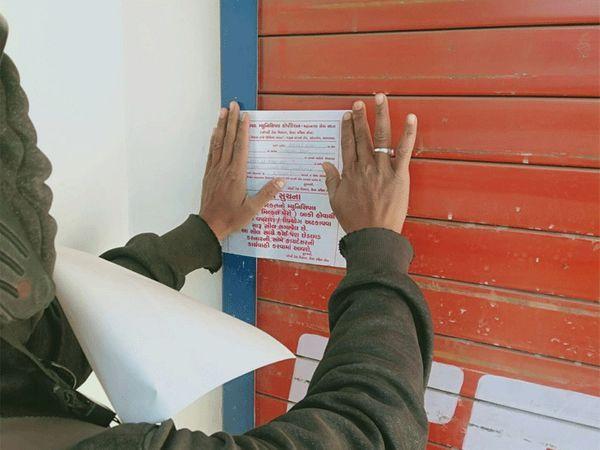 કોર્પોરેશન દ્વારા કાર્યવાહી હાથ ધરવામાં આવી - Divya Bhaskar