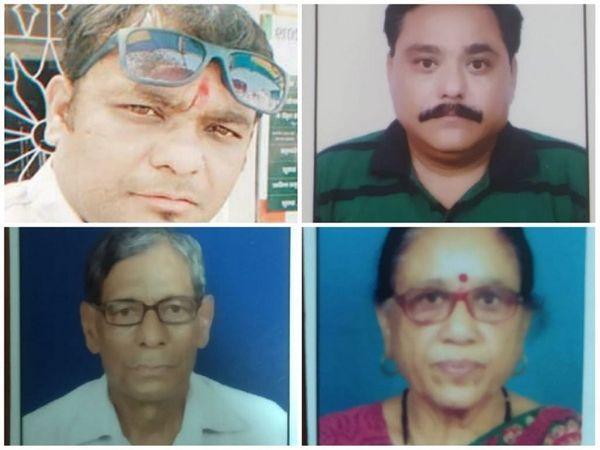 10 દિવસમાં આખો પરિવાર ખતમ - Divya Bhaskar