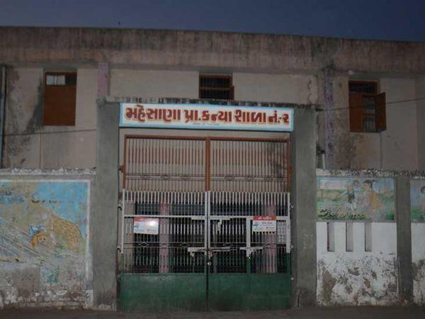 હાલ પુરતું શિક્ષણ કાર્ય બંધ,કન્યા શાળાને સેનેટાઈઝ કરાશે - Divya Bhaskar