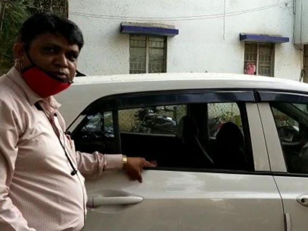 અલીપુરા ચોકડી પર પાર્ક કરેલી કારમાંથી ગઠીયાએ ચોરી કરી હતી. - Divya Bhaskar