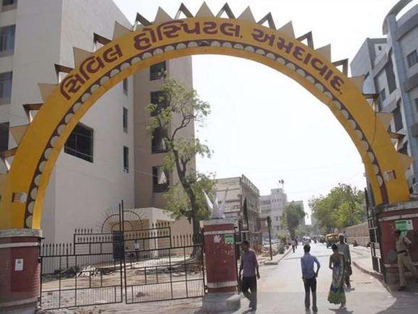 અમદાવાદ સિવિલ હોસ્પિટલ ( ફાઈલ ફોટો) - Divya Bhaskar