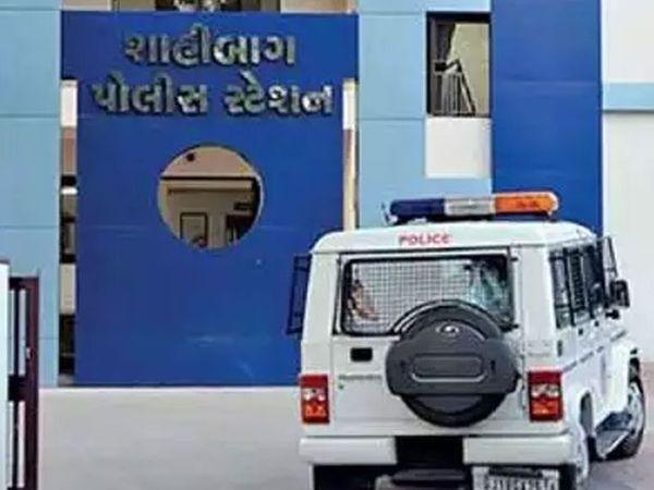 ખોડાજીએ શાહિબાગ પોલીસ સ્ટેશનમાં ફરિયાદ નોંધાવી