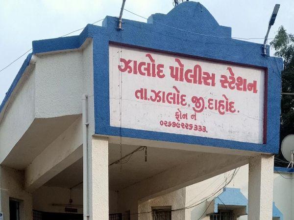 વેપારીઓ સામે પોલીસ ફરિયાદ - Divya Bhaskar