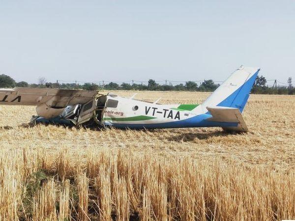 इंजन के टूटते ही विमान एक मैदान में दुर्घटनाग्रस्त हो गया