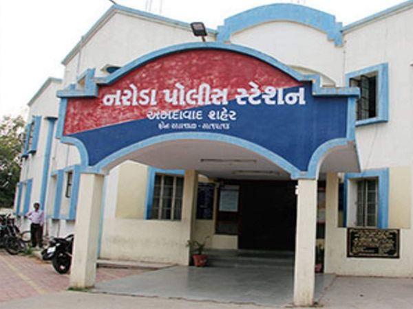 નરોડા પોલીસ સ્ટેશનની ફાઈલ તસવીર - Divya Bhaskar