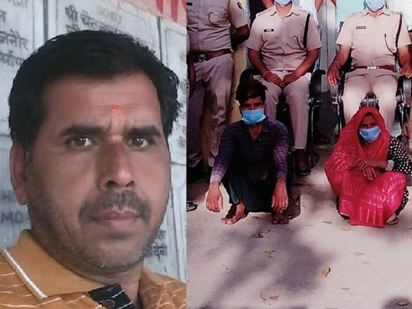 એક બાજુ મૃતક નારાયણ અને બીજી બાજુ આરોપી પત્ની અને તેના બે સહયોગી - Divya Bhaskar