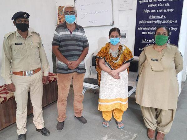 પોલીસે દંપતીની અમદાવાદના નારણપુરા વિસ્તારમાંથી ધરપકડ કરી હતી - Divya Bhaskar