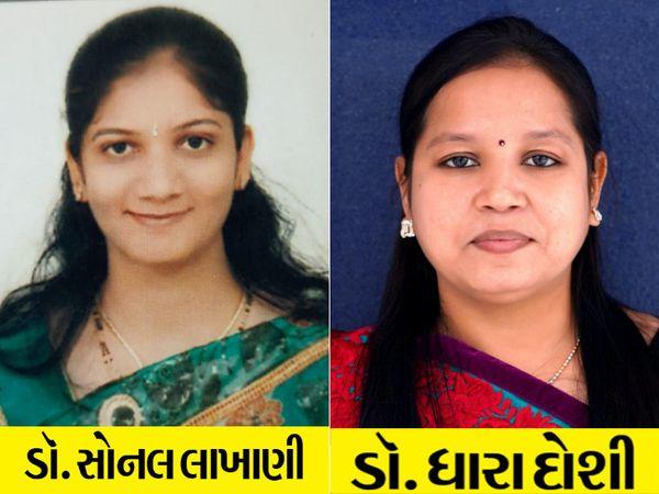 મહિલા વિજ્ઞાનીઓનીતસવીર - Divya Bhaskar