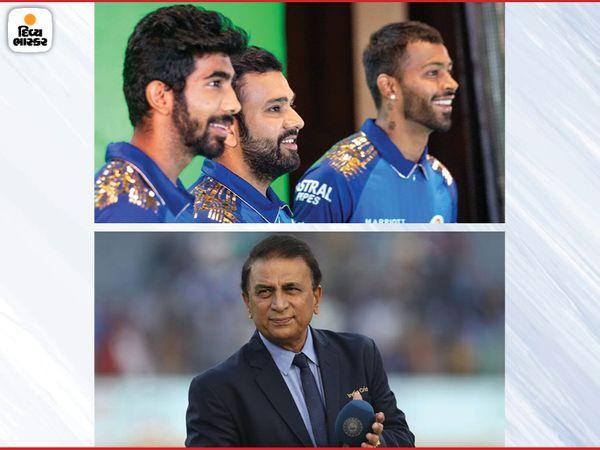 ગાવસ્કરે કહ્યું કે, ઇંગ્લેન્ડ સામેની વનડે અને T20 શ્રેણીમાં મુંબઈને જેટલા પણ ખેલાડીઓ રમ્યા બધા ફોર્મમાં હતા. - Divya Bhaskar