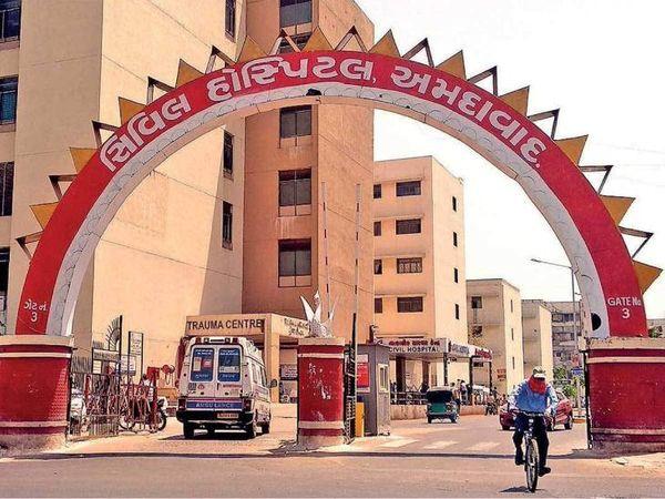 સિવિલ હોસ્પિટલ ( ફાઈલ ફોટો) - Divya Bhaskar