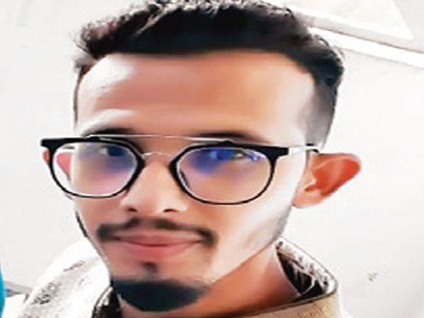 મૃતક નાવિદ શેખ - Divya Bhaskar