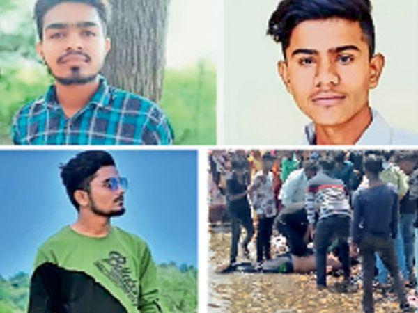 હાડોડ ગામ પાસે મહીસાગર નદીમાં નાહવા પડેલા ત્રણ યુવકોના મોત નિપજતા લોકટોળા ઉમટ્યા હતા. ત્રણે યુવકોનો ફાઇલ ફોટો - Divya Bhaskar
