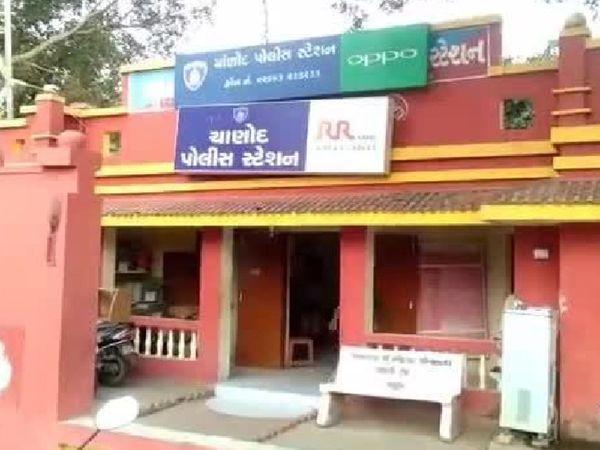 ચાણોદ પોલીસ સ્ટેશન(ફાઈલ તસવીર) - Divya Bhaskar