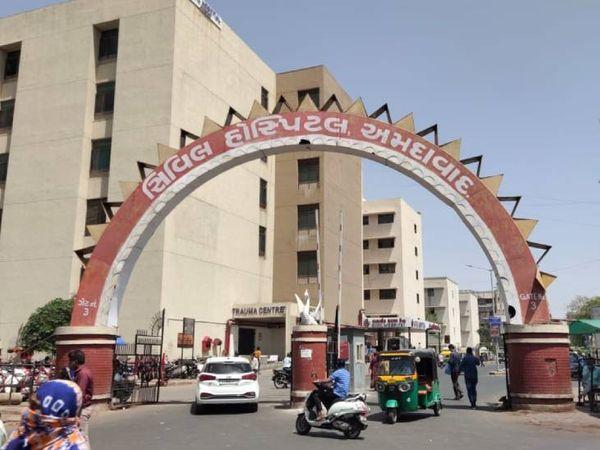 અસારવા સિવિલ હોસ્પિટલ - Divya Bhaskar