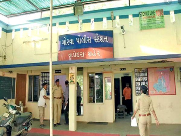 ગોરવા પોલીસ સ્ટેશન(ફાઇલ તસવીર) - Divya Bhaskar