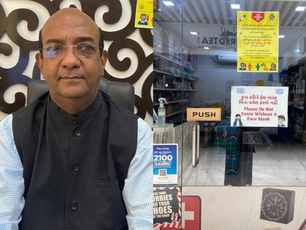 ગેંડા સર્કલ નજીક આવેલી સ્ટેશનરીના ડિસ્ટ્રીબ્યુટર કમલેશ શાહ - Divya Bhaskar