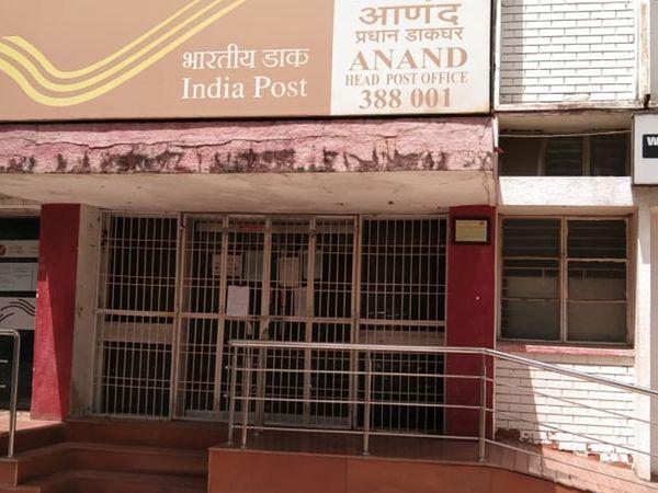 આણંદ શહેરની મુખ્ય પોસ્ટ ઓફિસમાં કર્મચારીઓને કોરોના પોઝિટીવ આવતાં બંધ કરાઈ હતી. - Divya Bhaskar