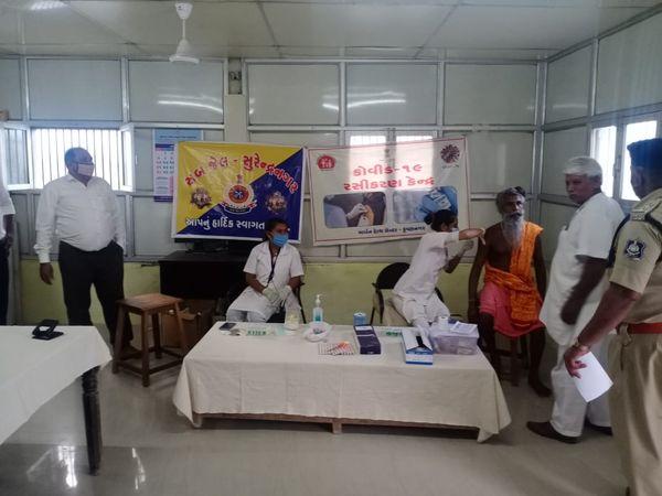 સુરેન્દ્રનગર સબ જેલમાં કોરોના રસીકરણ કેમ્પ યોજાયો - Divya Bhaskar