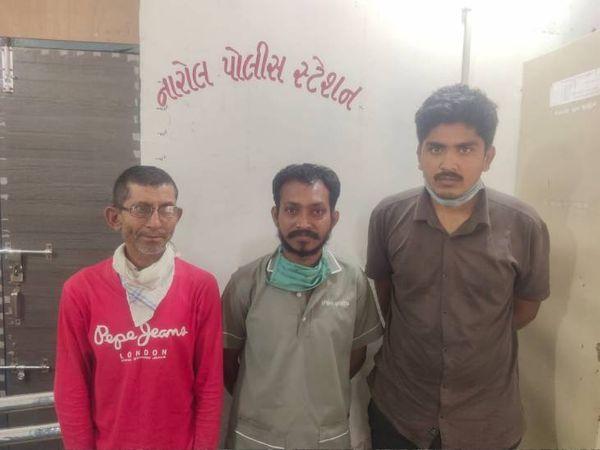 પોલીસે ત્રણ આરોપીઓને ઝડપી પાડ્યા - Divya Bhaskar
