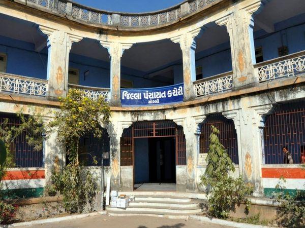 મોરબી જિલ્લા પંચાયત - Divya Bhaskar