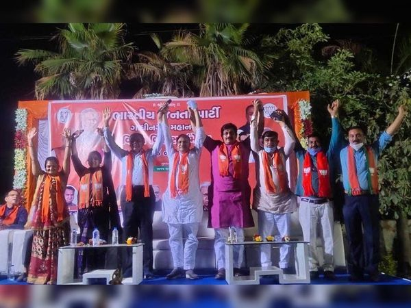 ગાંધીનગરમાં ચૂંટણીમાં નેતાઓએ તમામ હદો વટાવી છે. - Divya Bhaskar