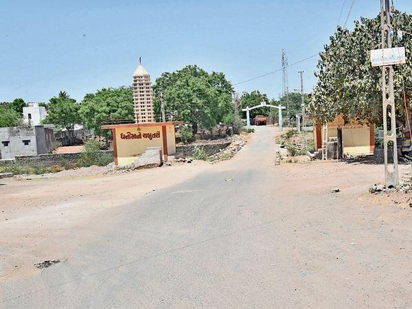 ગામનો પ્રવેશદ્વાર - Divya Bhaskar