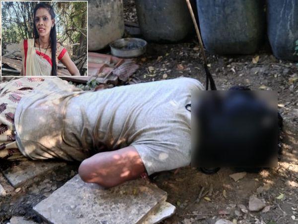 વીજકરંટને કારણે મહિલાનો ચહેરો-હાથ સહિતનાં અંગો સળગી ગયાં અને ઈન્સેટમાં મૃતક મહિલાની ફાઈલ તસવીર. - Divya Bhaskar