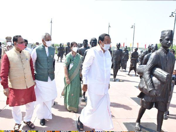 મુખ્યમંત્રી, નાયબ મુખ્યમંત્રી અને રાજ્યપાલ સમારોહમાં હાજર રહ્યા