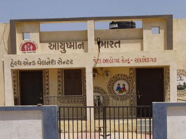 હળવદમાં 45 પૈકી 32 પેટા આરોગ્ય કેન્દ્રને ખંભાતી તાળા - Divya Bhaskar