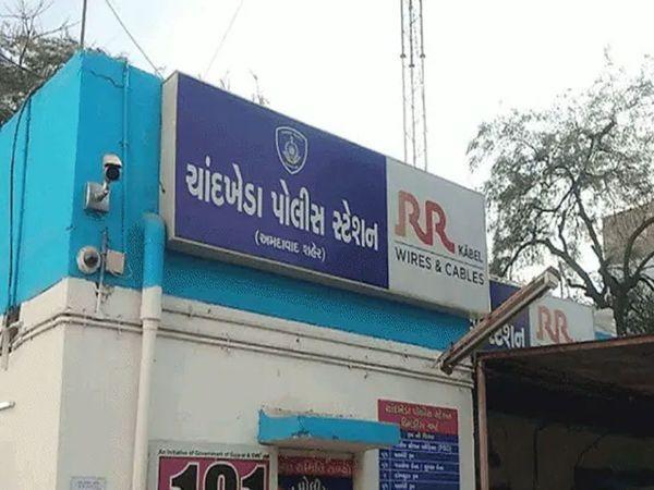 ચાંદખેડા પોલીસ સ્ટેશનની ફાઈલ � - Divya Bhaskar