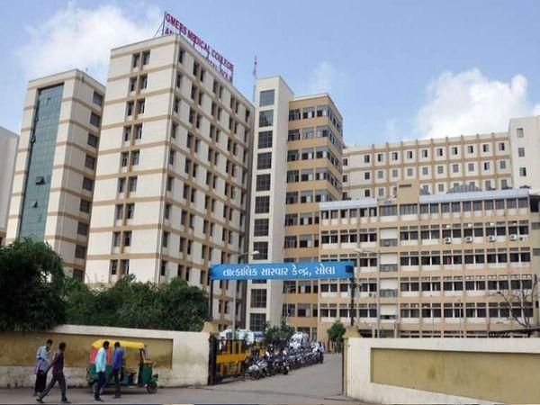 સોલા સિવિલ હોસ્પિટલની ફાઈલ તસ� - Divya Bhaskar