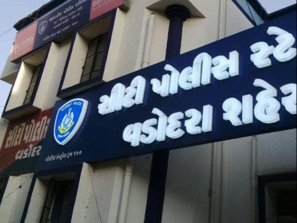 સિટી પોલીસ સ્ટેશન(ફાઈળ તસવીર) - Divya Bhaskar