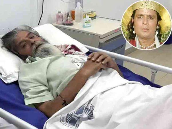 लुधियाना में स्वास्थ्य बिगड़ रहा था