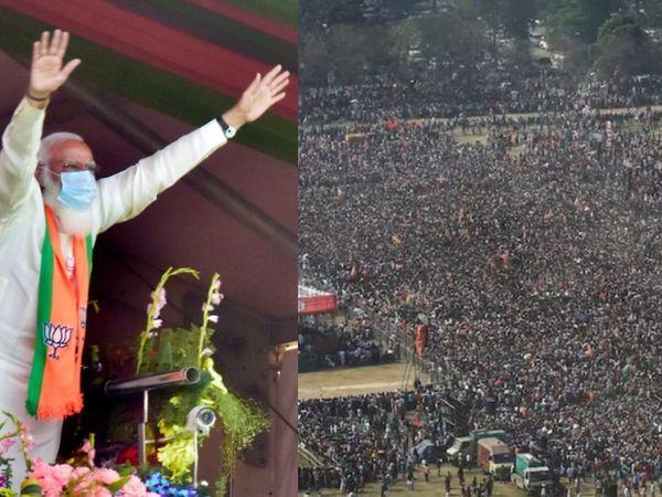 फोटो पश्चिम बंगाल की राजधानी कोलकाता की है।  भाजपा द्वारा 7 मार्च को एक बड़ी चुनावी रैली आयोजित की गई थी।  प्रधान मंत्री मोदी सहित नेता उपस्थित थे।  रैली में लाखों लोग शामिल हुए।  इस बीच कोविद के नियमों का खुलेआम उल्लंघन किया गया।