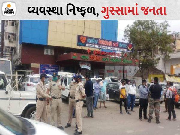 जबलपुर के मेडिसिटी अस्पताल में ऑक्सीजन की कमी के कारण महिला की मौत हो गई।  लोगों की नाराजगी को देखते हुए पुलिस को तैनात करना पड़ा।